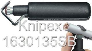Нож для снятия изоляции Knipex 1630135SB - инструмент электрика(Инструмент для снятия защитной изоляции KNIPEX 1630135SB создан для быстрого и легкого снятия разных видов наружн..., 2015-10-23T08:25:08.000Z)