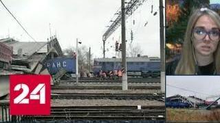 Смотреть видео Мост с многотонным грузовиком рухнул через секунды после прохождения тяжелого состава - Россия 24 онлайн