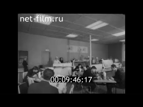 "1966г. Тамбов. кафе ""Березка"" на Советской"