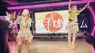 2015.04.19.Sun. 新宿アイドル祭り! in 代アニ(3部) @新大久保 代アニLI...