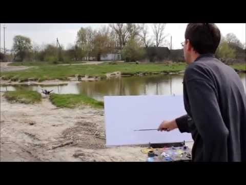 Мастер-класс по живописи с натуры от художника Василия Пешкуна