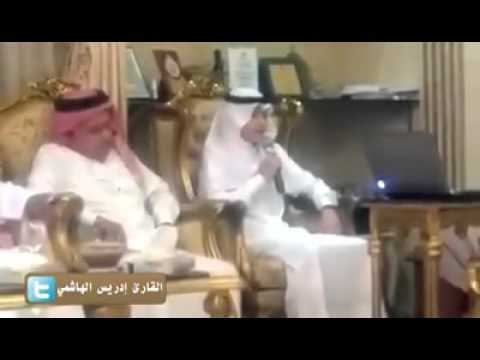 Download Lagu Murottal Al-Qur'an Surat Ar-Rohman | Qori : Idris al Hasyimi