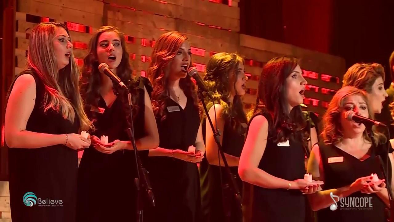 Imani Sate3 - Syncope Choir