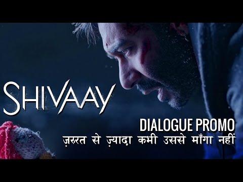 Shivaay | Zaroorat Se Zyada Kabhi Usse...