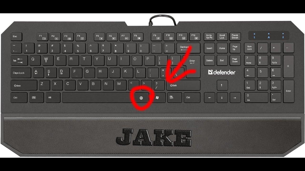 Как настроить клавишу LNG переключения языка на клавиатуре ...