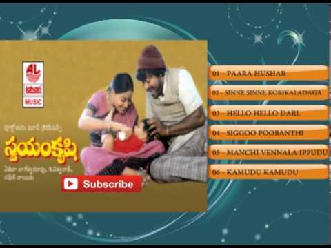 Telugu Hit Songs | Swayam Krushi Movie Songs | Chiranjeevi, Vijayashanti