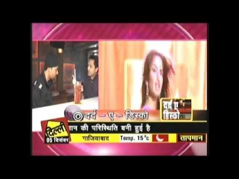Bohemia - Live Interview   Aaj Tak News TV