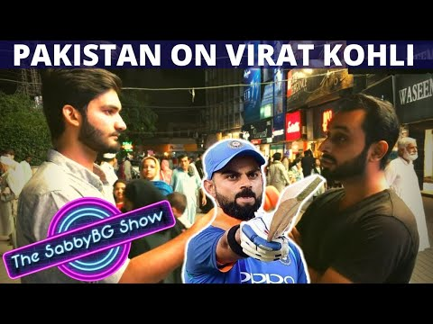 Pakistanis on Virat Kohli | Do Pakistanis LOVE Kohli (MUST WATCH) | Pakistan On India