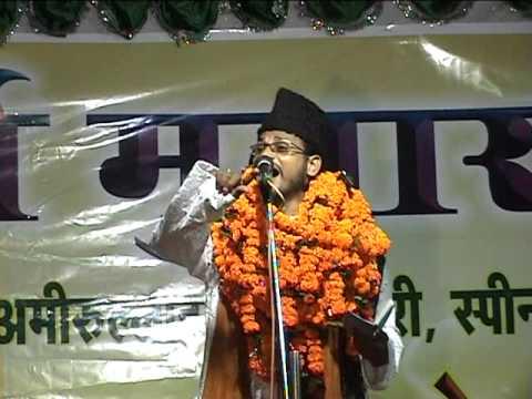 Hazrat Amirullah Sha Qadri {R~A}Sarkanda Ki Nagri Dilbar Sahi~$~