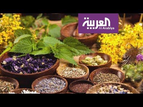 صباح العربية: -الطب البديل هو داعش-  - نشر قبل 1 ساعة