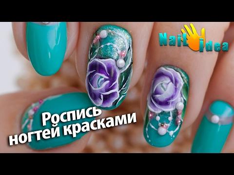 РОСПИСЬ ногтей пошагово - Розы. Маникюр Шеллак +Китайская роспись акриловыми красками. Ногти рисунки