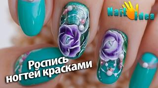 видео роспись ногтей пошагово фото