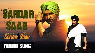 Sardaar Saab | Title Song | Kaptan Laadi | RDK | Sardaar Saab | New Punjabi Song with CRBT codes