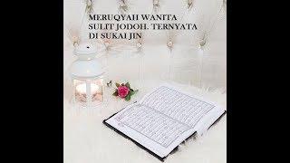 Download lagu Ayat Ruqyah Syari Ruqyah Penghancur Jin dan Sihir Penghalang Jodoh MP3
