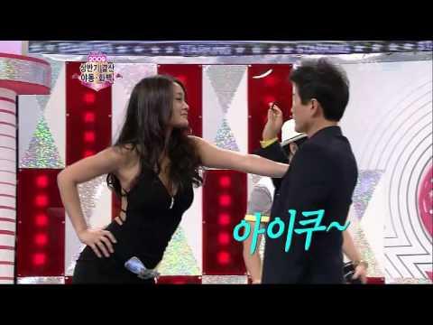 Nichkhun Junho ChanSung  2PM  : รวมดาว Ep.121 (3)