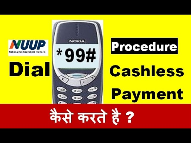 How to Pay by Dialing *99# USSD Code while Shopping !! Demo & Complete Procedure