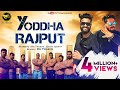 Dk Thakur : Yodda Rajput | Rahul Rajput | RAHUL KHTTA SONG | New Rajput Songs 2020 | Dk 2020