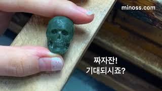 Skull handmade jewelry 해골 쥬얼리제작 왁스카빙에서 금속피니싱