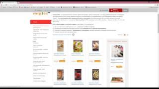 Как сделать покупку NL Int online на сайте