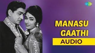 Manasu Gaathi Audio Song   Prem Nagar   Ghantasala Hits   K V Mahadevan Movies