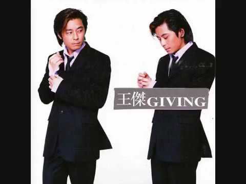 Dave Wong. 王傑 Giving
