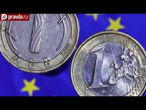 Bulgaria says no to euro