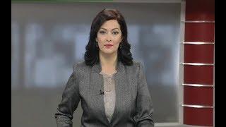 Вести на Канал 5 во 18, 7.12.2018