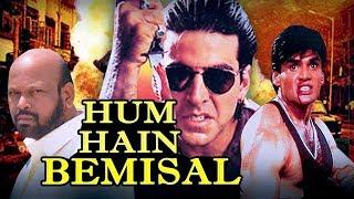 Акшай Кумар в фильме - Мы лучше всех(Индия,1994г)