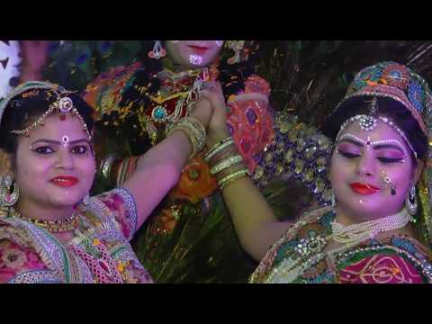 AAyo Rasiya Mor Ban AAyo Rasiya HD Video Bhajan By KSG