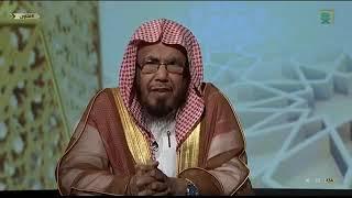 شيخ سعودي يفتي بشأن متابعة مسلسلات رمضانية  | البوابة