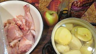 Куриные окорочка. Рецепт с яблоками и картошкой в рукаве. Удивите всех. // Олег Карп