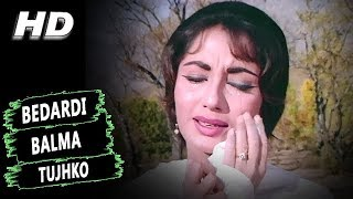 Download Bedardi Balma Tujhko | Lata Mangeshkar | Arzoo 1965 Songs | Sadhana, Rajendra Kumar MP3 song and Music Video