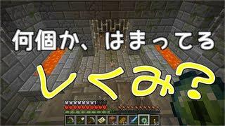 【マインクラフト】 馬が主役のMinecraft 【実況】 Part14 thumbnail
