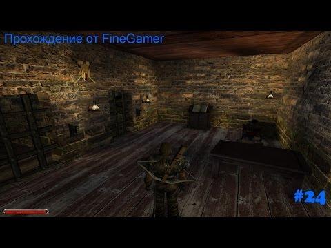 Gothic 2,эпизод #24-Беннет в тюрьме