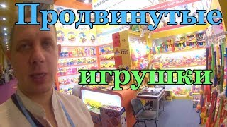 видео Импорт детских игрушек из Китая