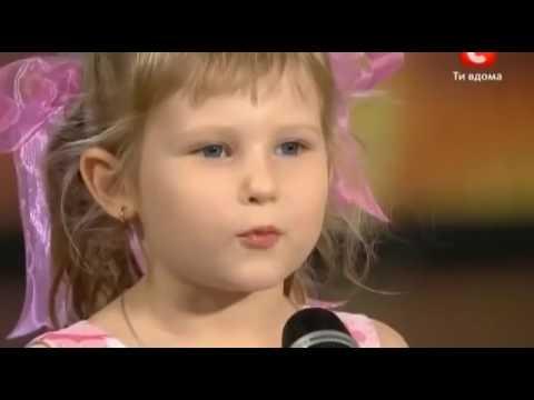 Ходит наша бабушка палочкой стуча  исполняет Диана Казакевич  Украина мае талант