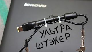 ноутбук Lenovo G50  ремонт штекера БЖ