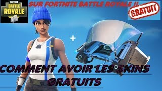 TUTO HOW TO HAVE THE SKIN CHEF OF THE BLUE EQUIPE (FORTNITE BATTLE ROYALE) FOR FREE