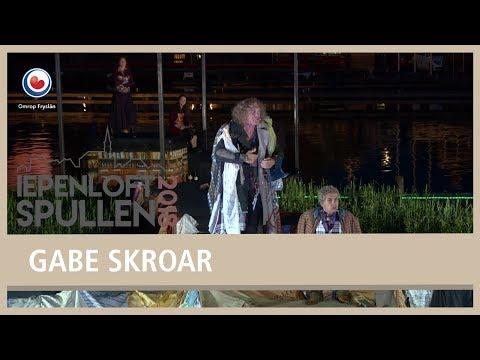 IEPENLOFTSPUL: Gabe Skroar