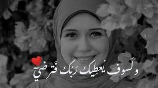 قصه بنت اتاخر جوازها ...عوض ربنا لما بيجي بيتسيك مراره اللي فات