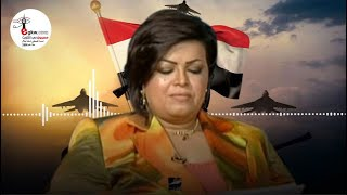 عائشة الرشيد: الجيش المصري خير أجناد الأرض