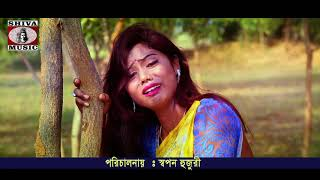 Tumi Amaye Go Kandale Manika Khetrapal Mp3 Song Download