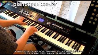 이승기(Lee Seung Gi) - 그리고 안녕(And Goodbye) 피아노 연주