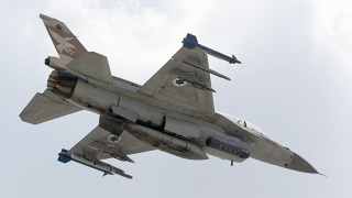 Syria: Damascus airport rocked by 'Israeli strikes' on arms depot