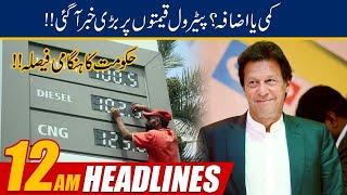 12am News Headlines | 15 Sep 2020 | 24 News HD