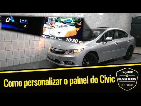 Civic EXR 2014 com papel de parede // Caçador de Carros