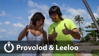Путешествия Provolod & Leeloo