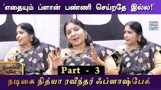 actress-nithyaa-ravindhar-exclusive-interview-part-2-rewind-with-ramji-hindu-tamil-thisai