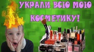 ВОР В ДОМЕ // ЗЛОЙ ДВОЙНИК // Bad Baby Подожгла Голову // Вор украл всю косметику // Видео для детей