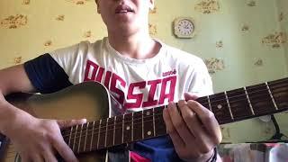 Rauf & Faik - Детство ( разбор на гитаре)